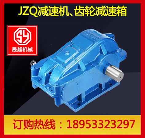 JZQ减速机配件650/750/850/1000减速器铸铁机壳